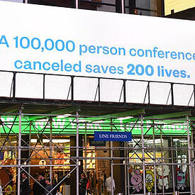 Coronavirus Conference Cancellation billboard